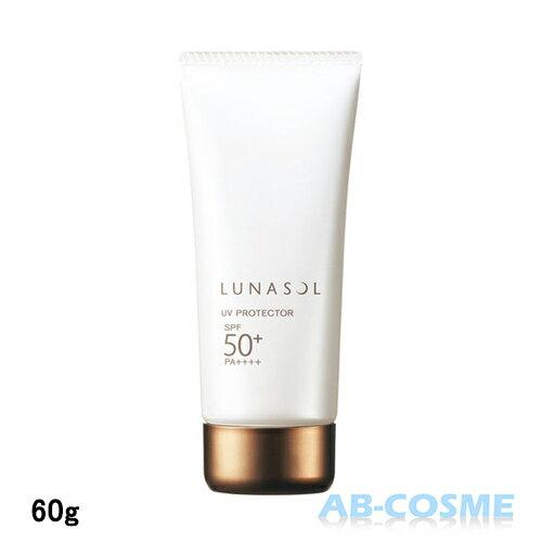 カネボウ ルナソル LUNASOL UVプロテクター SPF50+/PA++++ 60g[ 日焼け止め(顔用)(ボディ用) ] 2018夏