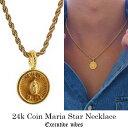 ★送料無料★24k コインマリアスターネックレス 聖母マリア 5星 グアダルーペ silver925