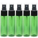 スプレーボトル30mL グリーン 5本セット 空容器...