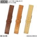 時計 ベルト BAMBI 時計バンド 腕時計ベルト 時計ベルト 時計 バンド BAMBI バンビ ブラウンシリーズ 牛革 16mm 18mm BCA138