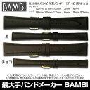 【メール便】 【時計バンド 時計ベルト】 BAMBI バンビ 牛革 ウェルダー仕立て 10mm 11mm 12mm 13mm 14mm 15mm 16mm 17mm 18mm 19mm 20mm XP-49
