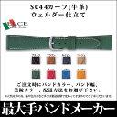 【メール便対応】【時計バンド 時計ベルト】日本最大手腕時計バンドベルトメーカーバンビ社ELCEエルセカーフ(牛革)ウェルダー仕立て12mm14mm16mm18mmELCE-SC44