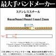【メール便対応】【時計バンド 時計ベルト】日本最大手腕時計金属バンドベルトメーカーバンビ社レディースステンレススチール鏡面8mm9mm10mm11mm12mmOSY5034G