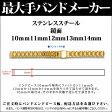 【メール便対応】【時計バンド 時計ベルト】日本最大手腕時計金属バンドベルトメーカーバンビ社レディースステンレススチール鏡面10mm11mm12mm13mm14mmOSY5107G