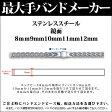 【メール便対応】【時計バンド 時計ベルト】日本最大手腕時計金属バンドベルトメーカーバンビ社レディースステンレススチール鏡面8mm9mm10mm11mm12mmOSY5034S