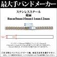 【メール便対応】【時計バンド 時計ベルト】日本最大手腕時計金属バンドベルトメーカーバンビ社レディースステンレススチール鏡面8mm9mm10mm11mm12mmOSY5034T