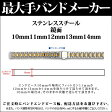 【メール便対応】【時計バンド 時計ベルト】日本最大手腕時計金属バンドベルトメーカーバンビ社レディースステンレススチール鏡面10mm11mm12mm13mm14mmOSY5107T
