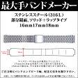 【メール便対応】【時計バンド 時計ベルト】日本最大手腕時計金属バンドベルトメーカーバンビ社ステンレススチール部分鏡面ソリッド+ラップタイプ16mm17mm18mmOSB4020S