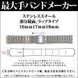 【メール便対応】【時計バンド 時計ベルト】日本最大手腕時計金属バンドベルトメーカーバンビ社ステンレススチール部分鏡面ラップタイプ16mm17mm18mmOSB4110T