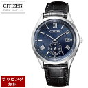 シチズン 腕時計 メンズ CITIZEN シチズンコレクション エコ・ドライブ ソーラー(電波受信機能なし) スモールセコンド メンズ 腕時計 BV1120-15L