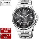 シチズン ソーラー電波時計 腕時計 メンズ CITIZEN シチズンコレクション エコ ドライブ ソーラー 電波時計 ワールドタイム ダイレクトフライト メンズ 腕時計 CB0161-82E