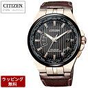 シチズン ソーラー電波時計 腕時計 メンズ CITIZEN シチズンコレクション エコ・ドライブ ソーラー 電波時計 ワールドタイム ダイレクトフライト メンズ 腕時計 CB0164-17E