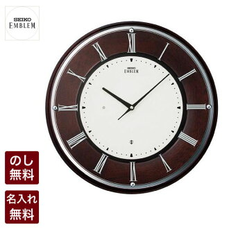 Inventory and ☆ Rakuten ranking seventh win! Sticking to clock Seiko emblem radio clock HS540B