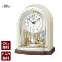【のし:名入れ無料】こだわりの置き時計SEIKO EMBLEMセイコー エムブレム電波時計クリスタルの煌めきが:時を優雅に演出しますHW593W