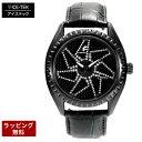 アイステック 時計 ICETEK ラグジュアリー 高級 腕時計 ICE TEK アイステック  Spinner SWFシリーズ スピンナーSWF2 SWF2-IP11