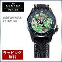 【ラッピング無料】KENTEX ケンテックス防衛省本部...