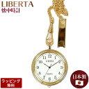 ▓√├ц╗■╖╫ е▌е▒е├е╚ежейе├е┴ LIBERTA еъе┘еые┐ еье╚еэе┐еде╫ ╞№╦▄└╜ Made In Japan е┤б╝еые╔ LI-042A ╕ц╜╦ ╡н╟░╔╩