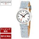 モンディーン 腕時計 MONDAINE SBB essence エッセンス ホワイト 32mm ウール/コルクストラップ スイス製腕時計 MS1.32110.LD