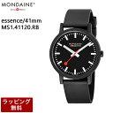 モンディーン 腕時計 MONDAINE SBB essence エッセンス 41mm ブラックダイヤル スイス製腕時計 MS1.41120.RB