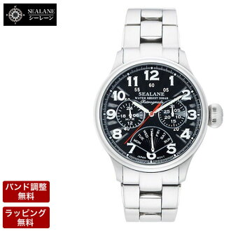SEALANE (SLOC) watches men's watches SE31-MBK