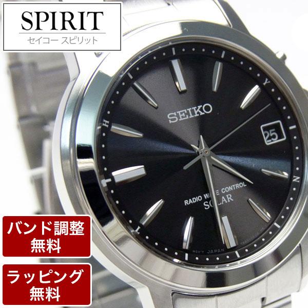 【バンド調整:ラッピング無料】SEIKO セイコーSPIRIT スピリットソーラー電波時計ペアモデルメンズ腕時計SBTM169