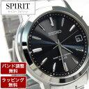 セイコー腕時計 SEIKO ソーラー電波時計 10気圧防水 セイコー SPIRIT スピリット ペア...