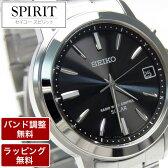 在庫あり▽□☆【あす楽】【バンド調整:ラッピング無料】SEIKO セイコーSPIRIT スピリットソーラー電波時計ペアモデルメンズ腕時計SBTM169