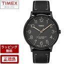 正規品【ラッピング無料】TIMEX タイメックス 腕時計Waterbury Classicウォーターベリークラシック40mmTW2P95900