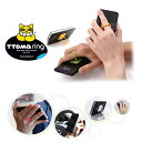 Holder ● ttoma ring and the ring type smartphone stands which is convenient in super slim
