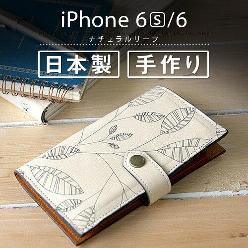 iPhone6s/6 �ϥ�ɥᥤ�ɥ쥶��������� �ʥ�������