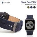 アップルウォッチ バンド 布 SLG Design Apple Watch バンド 44mm / 42mm 用 Wax Canvas apple watch series SE 6 5 4 3 2 1 バンド アップルウォッチ ベルト se おしゃれ メンズ 革 本革 ナイロン カンバス イタリアン ブランド プレゼント