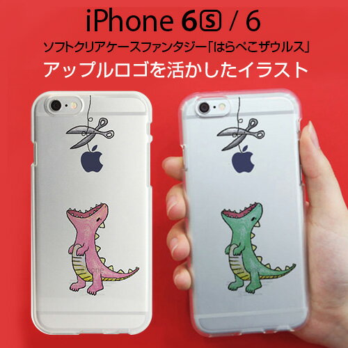 iPhone6s/6 ������ Dparks ���եȥ��ꥢ���������ե������Ϥ�ڤ������륹�ʥǥ����ѡ������˥����ե��� ���С� �С�������