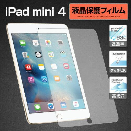 iPad mini 4 �վ��ݸ�ե���� BEFiNE (�ӥե�����˥����ѥå� �ߥ� iPad mini4�� ������ ������