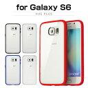 Galaxy S6 ケース araree Hue Plus(アラリー ヒュープラス) バンパータイプ,バックカバー,柔らかい,galaxy 6,ギャラクシー6,galaxy s6 カバー,ギャラクシー s6 カバー