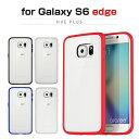 Galaxy S6 edge ケース araree Hue Plus Bar(アラリー ヒュープラスバー) バンパータイプ,バックカバー,柔らかい,galaxy 6 エッジ,ギャラクシー6 エッジ,galaxy s6 edge カバー,ギャラクシー s6 エッジ カバーギャラクシーs6エッジ カバー