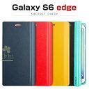 Galaxy S6 edge ケース Chabel Sherbet Diary(チャベル シャーベットダイアリー)手帳型,ブックタイプ,フリップ,カード収納,マグネット留め具,ギャラクシー6 エッジ,galaxy s6 edge カバー,ギャラクシー s6 エッジ カバーギャラクシーs6エッジ カバー