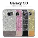 【B品50%セール】Galaxy S6 ケース Dream Plus Persian Neo(ドリームペルシャンネオ) ラインストーン,レザー,きらきら,バータイプ,バックカバー,ハードケース,galaxy 6 エッジ,ギャラクシー6 エッジ,galaxy s6 edge カバー,ギャラクシー s6 エッジ カバー