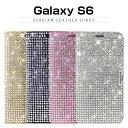 Galaxy S6 ケース Dream Plus Persian Leather Diary(ドリームプラスペルシャンレザーダイアリー) ラインストーン,きらきら,合皮,レザー,手帳型,カード収納,,galaxy 6 エッジ,ギャラクシー6 エッジ,galaxy s6 edge カバー,ギャラクシー s6 エッジ カバー