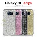 Galaxy S6 edge ケース Dream Plus Persian Bar(ドリームプラスペルシャンバー)ラインストーン,きらきら,バータイプ,バックカバー,ハードケース,galaxy 6 エッジ,ギャラクシー6 エッジ,galaxy s6 edge カバー,ギャラクシー s6 エッジ カバーギャラクシーs6エッジ カバー