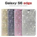 Galaxy S6 edge ケース Dream Plus Persian Leather Diary(ドリームプラス ペルシャンレザーダイアリー)ラインストーン,きらきら,合皮,レザー,手帳型,カード収納,ギャラクシー6 エッジ,galaxy s6 edge カバー,ギャラクシー s6 エッジ カバー