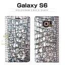Galaxy S6 ケース GAZE Hologram Croco Diary(ゲイズ ホログラムクロコダイアリー) 本革,牛革,シルバー,手帳型,ブックタイプ,フリップ,カード収納,型押しレザー,クロコダイル ,ワニ型,galaxy 6,ギャラクシー6,galaxy s6 カバー,ギャラクシー s6 カバー