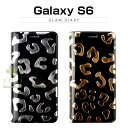 Galaxy S6 ケース GAZE Glam Diary(ゲイズ グラムダイアリー) 合成皮革,ハラコ,レパード,アニマル柄,手帳型,ブックタイプ,フリップ,カード収納,galaxy 6,ギャラクシー6,galaxy s6 カバー,ギャラクシー s6 カバー