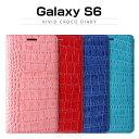 Galaxy S6 ケース GAZE Vivid Croco Diary(ゲイズ ビビッドクロコダイアリー) 本革,牛革,手帳型,ブックタイプ,フリップ,カード収納,型押しレザー,クロコダイル,ピンク,galaxy 6,ギャラクシー6,galaxy s6 カバー,ギャラクシー s6 カバー