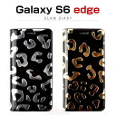 Galaxy S6 edge ケース GAZE Glam Diary(ゲイズ グラムダイアリー) 合成皮革,ハラコ,レパード,アニマル柄,手帳型,galaxy 6 エッジ,ギャラクシー6 エッジ,galaxy s6 edge カバー,ギャラクシー s6 エッジ カバーギャラクシーs6エッジ カバー