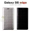 Galaxy S6 edge ケース GAZE Glossy Dot Diary(ゲイズ グロッシードットダイアリー) 合成皮革,ドッド手帳,高級,エナメル,手帳型,galaxy 6 エッジ,ギャラクシー6 エッジ,galaxy s6 edge カバー,ギャラクシー s6 エッジ カバーギャラクシーs6エッジ カバー