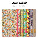 iPad mini3/ iPad mini2 ケース araree Blossom Diary(アラリー ブロッサムダイアリー)本革,リネン,ファブリック, 固定ベルト,スタン..