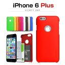 【訳あり アウトレット】iPhone6s Plus/6 Pl...