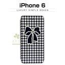 iPhone6s/6 ケース Mr.H Luxury Simple Beads(ラグジュアリーシンプル ビーズ) 手帳 ダイアリー フリップ マグネット リボン 千鳥格..
