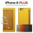 ショッピングedition iPhone6s Plus/6 Plus ケース SLG Design D5 Edition Calf Skin Leather Diary (D5 エディション カーフスキンレザーダイアリー) ダイアリー 手帳 カーフレザー 本革,SLGデザイン レザーケース,iPhone6 Plus カバー,アイホン6 プラス ケース,