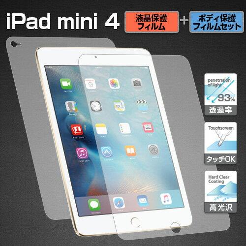 iPad mini 4 �վ��ݸ���ܥǥ��ե���ॻ�å� BEFiNE (�ӥե�����˥����ѥå� �ߥ� iPad mini4�� ������